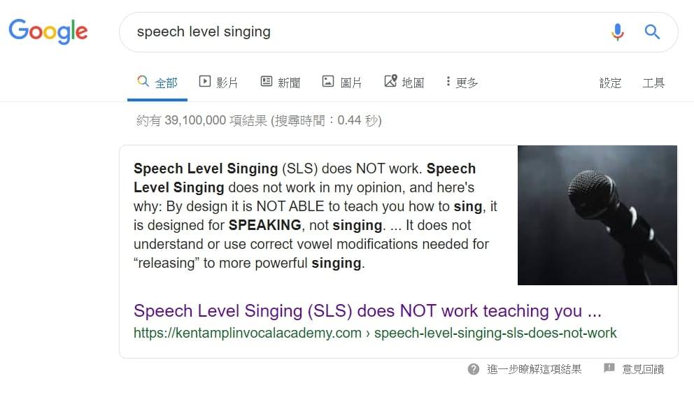 speech level singing